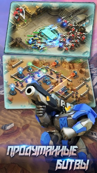 Doom Blitz андроид