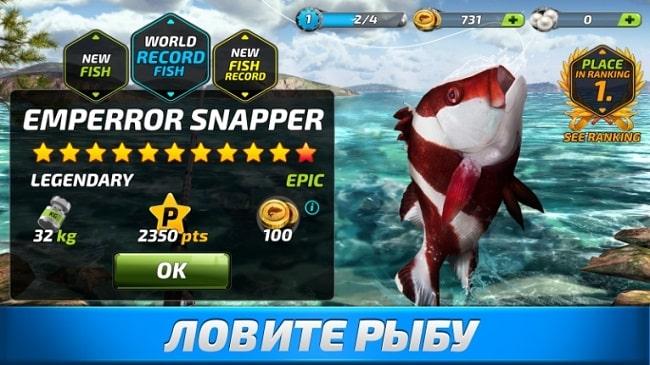 Fishing Clash читы