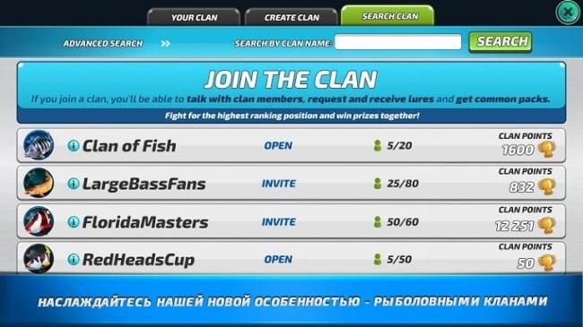 Fishing Clash взломанный
