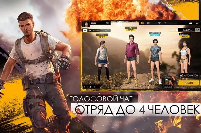 Free Fire Battlegrounds андроид