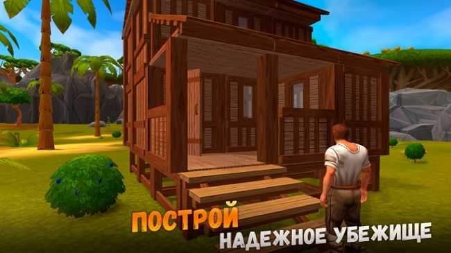 The Ark of Craft 2 читы