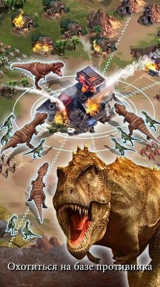 War of Jurassic андроид