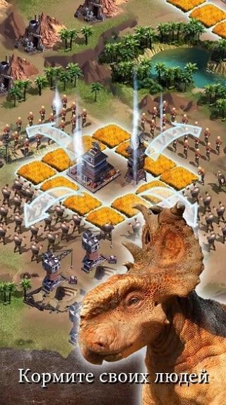 War of Jurassic мод