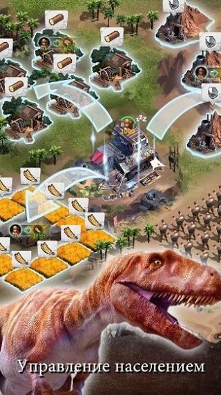 War of Jurassic скачать