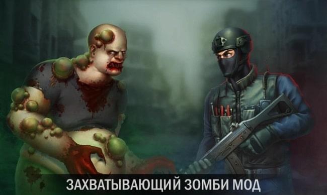 Crime Revolt Online Shooter андроид