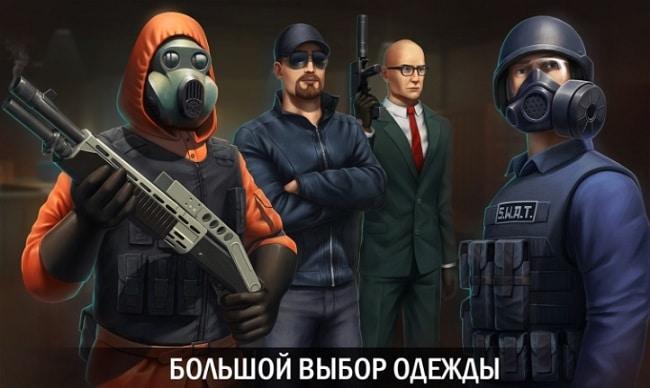 Crime Revolt Online Shooter читы