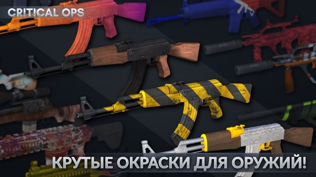Critical Ops мод