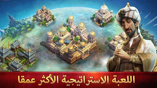 Empire Glory: Civilization Legend мод