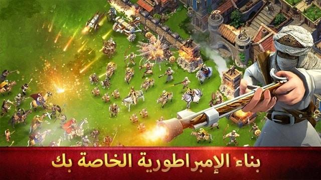 Empire Glory: Civilization Legend скачать