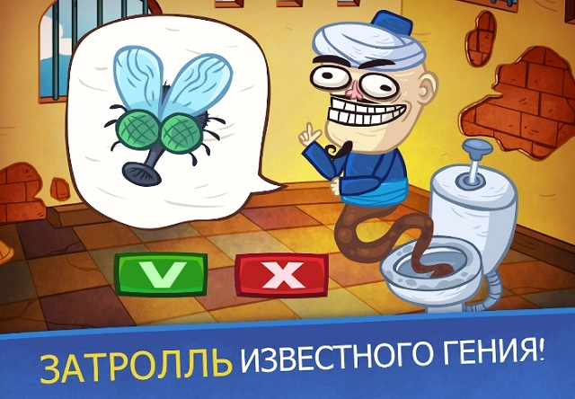 Как пройти Troll Face Quest Video Games 2