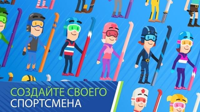 Прыжки на лыжах с трамплина андроид