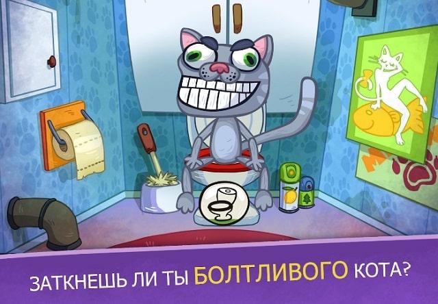 Troll Face Quest Video Games 2 скачать