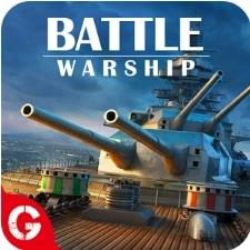 Военный корабль взлом
