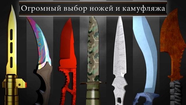 Battle Knife андроид