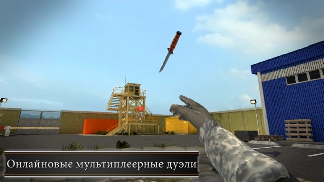 Battle Knife мод