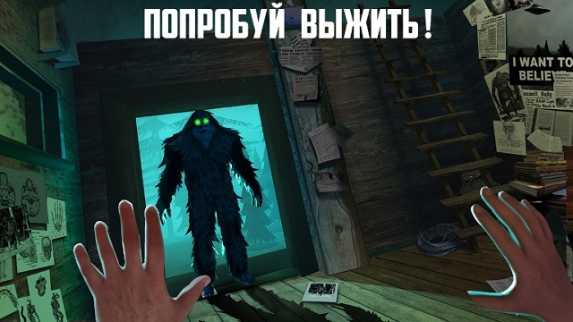 Bigfoot Monster Hunter скачать