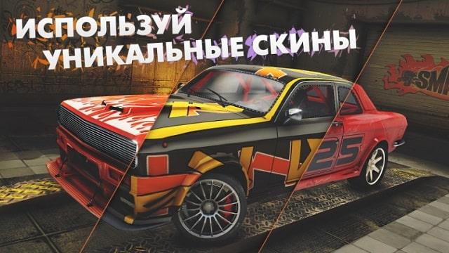 Cars Battle Royale читы
