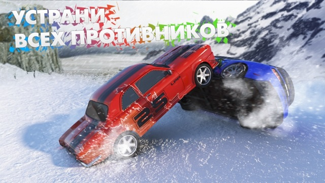Cars Battle Royale мод