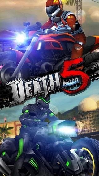 Death Moto 5 скачать