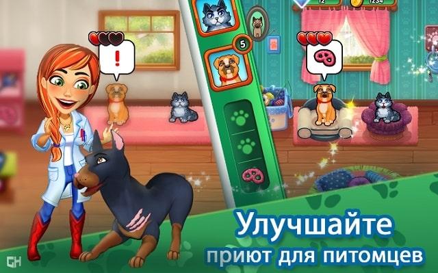 Dr. Cares — Amy's Pet Clinic андроид