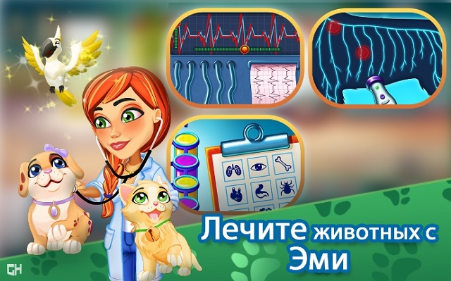 Dr. Cares — Amy's Pet Clinic мод