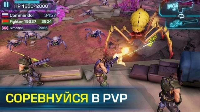 Эволюция 2: Битва за Утопию андроид