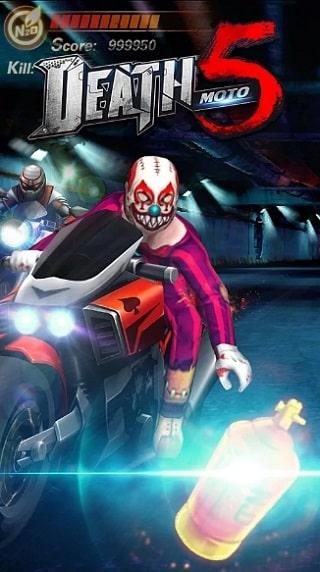 Игра Death Moto 5