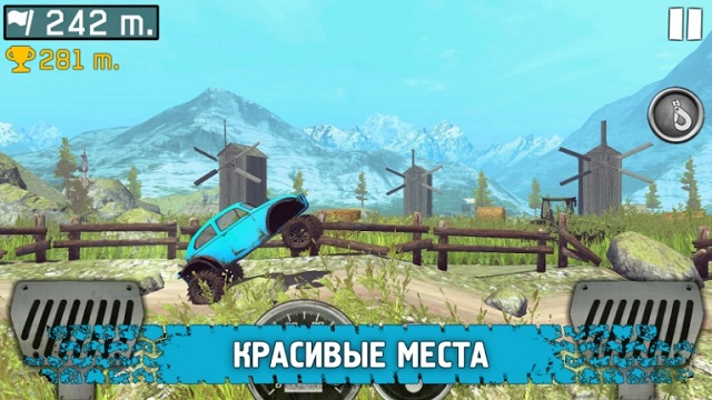 Ride to hill: Offroad Hill Climb андроид