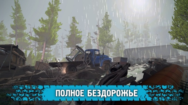 Ride to hill: Offroad Hill Climb мод