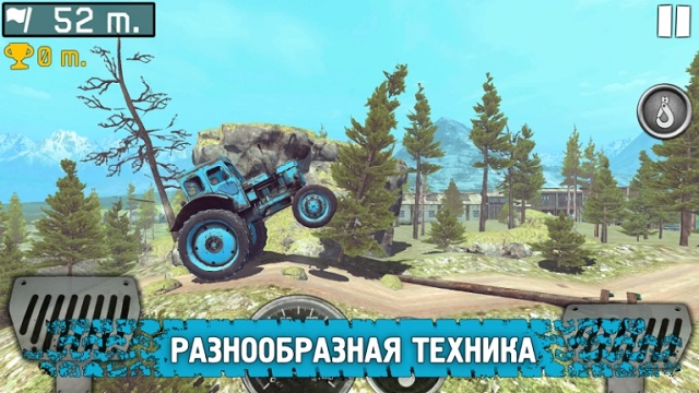 Ride to hill: Offroad Hill Climb скачать