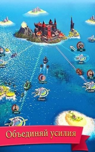 Sea Game читы