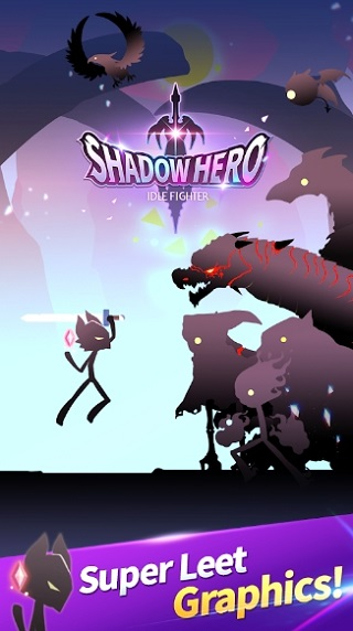 Shadow Hunter читы