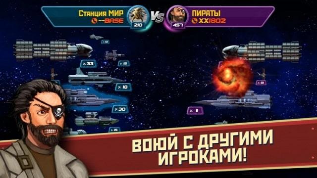 Симулятор Космической Станции андроид