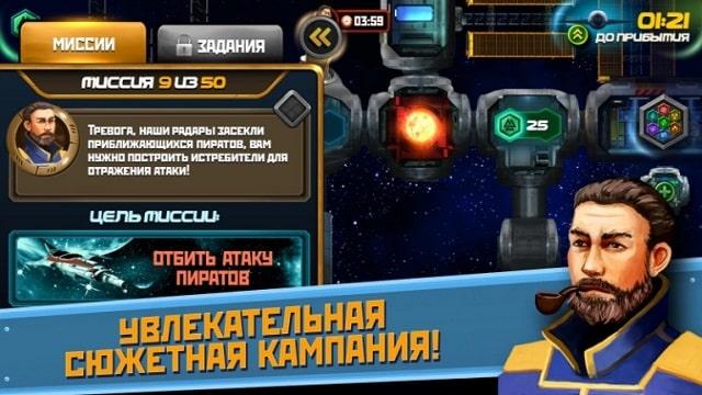 Симулятор Космической Станции читы