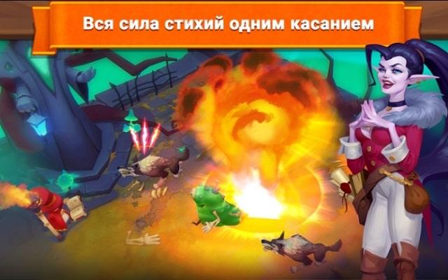 Summon Age: Heroes мод