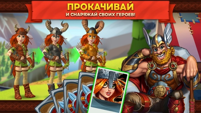 Way of the Viking андроид
