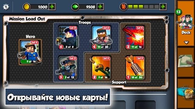 Зомби. Тропа войны андроид