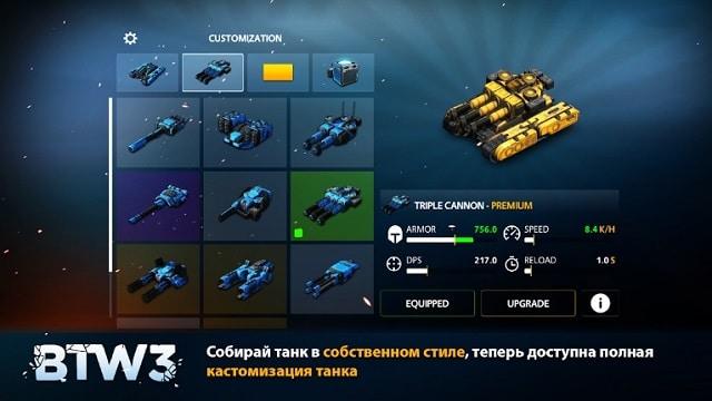 Block Tank Wars 3 андроид