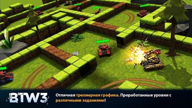 Block Tank Wars 3 мод