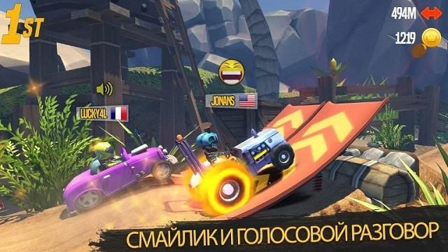 Racing Rocket скачать