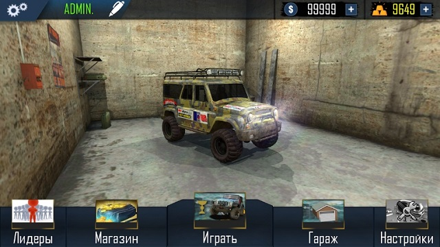Offroad Simulator Online мод
