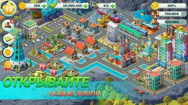 Town City андроид