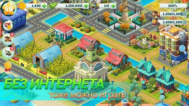 Town City читы