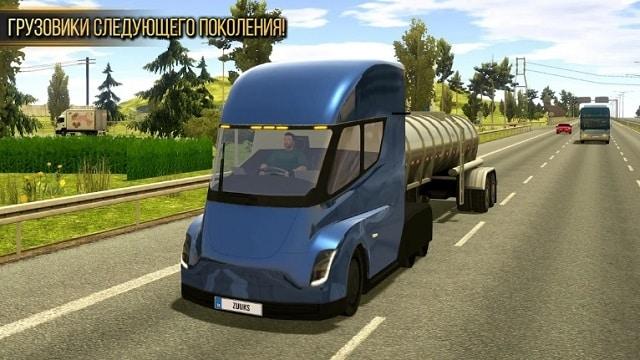 Truck Simulator 2018 читы