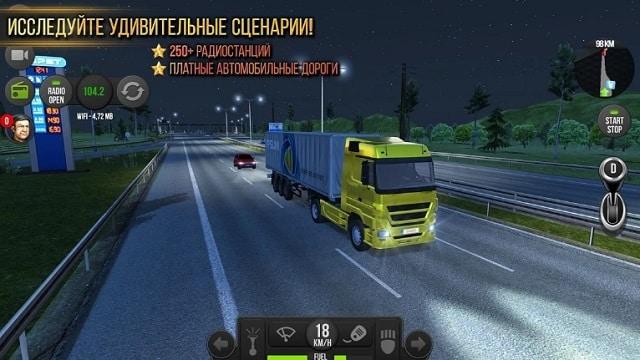 Truck Simulator 2018 скачать