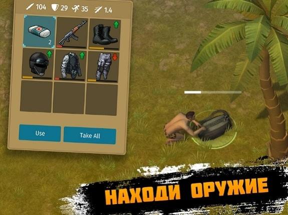 Unknown Survivor Battlegrounds андроид