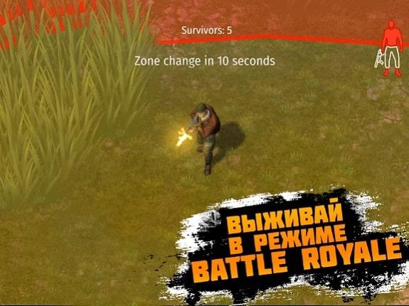 Unknown Survivor Battlegrounds скачать