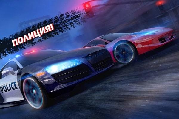 GTR Traffic Rivals андроид