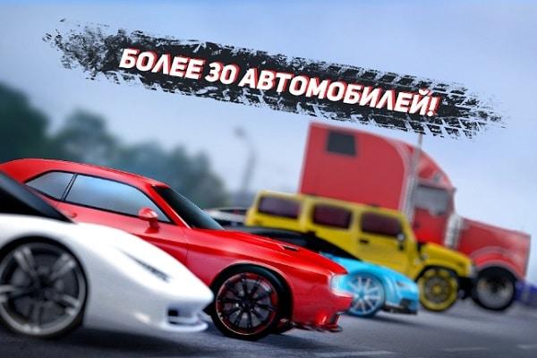 GTR Traffic Rivals читы