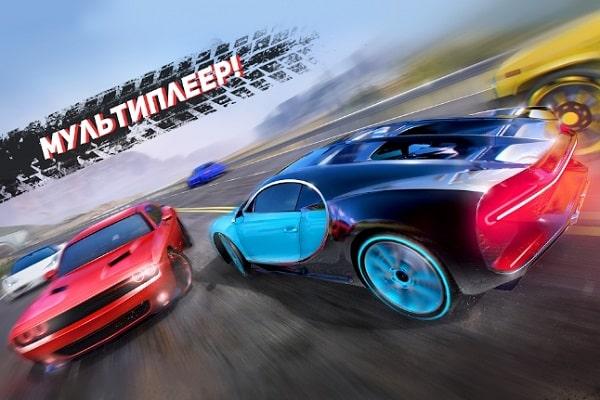 GTR Traffic Rivals скачать